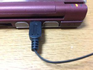 nintendo-DS-charger-100yen
