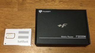 sim card mobile router FS030W