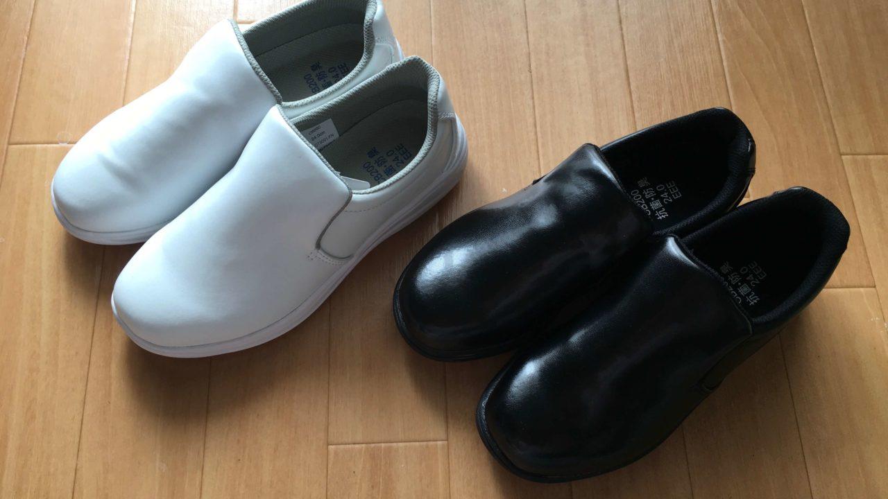 workman-shoes