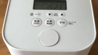 stan-rice-cooker