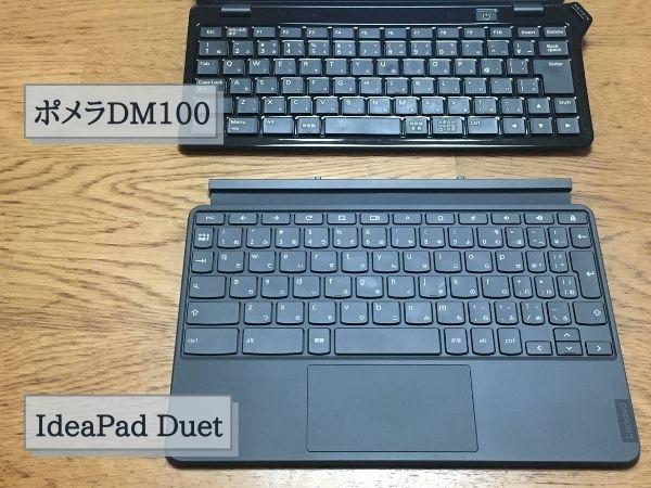 lenovo-ideapad-duet-keybord