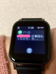 soundpeats-watch1-smart-watch-line