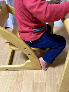 foot-yamatoya-buono-amice-desk-chair