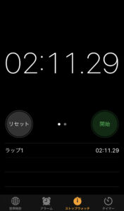 stopwatch-iphone