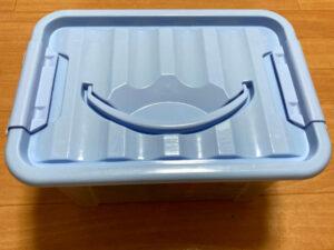 magplayer-box
