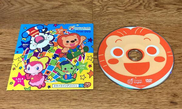 miraico-english-DVD
