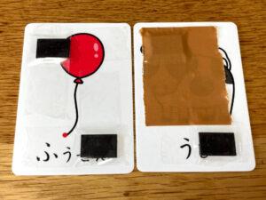 daiso-hiragana-cards