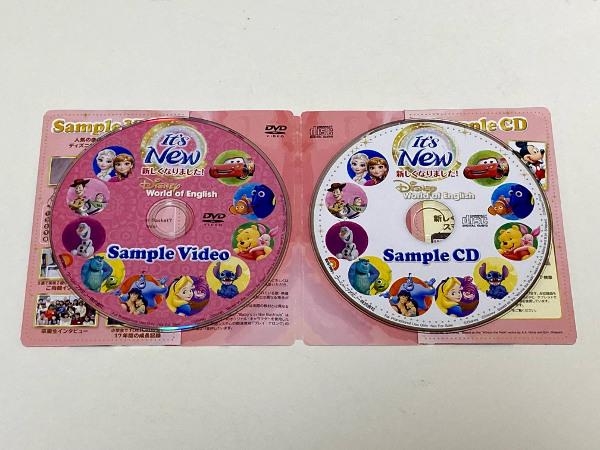 dwe-sample-CD-DVD