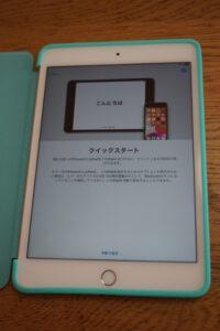 used-ipad-mini5-iosys